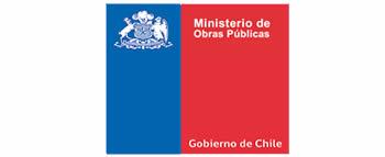 IBM Maximo CASO DE ÉXITO | Sistema Informático de Emergencias del Ministerio de Obras Públicas (SIEMOP)